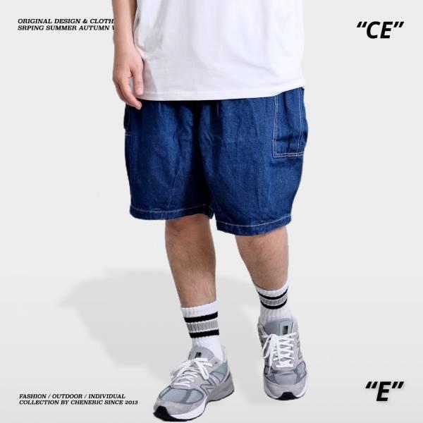 【繭型丹寧短褲】牛仔寬鬆工裝大口袋 深藍 工裝褲,工作褲,牛仔褲,寬褲,繭型,上寬下窄,大口袋,彈性,cheneric,esc select,hy select,goopi,jks