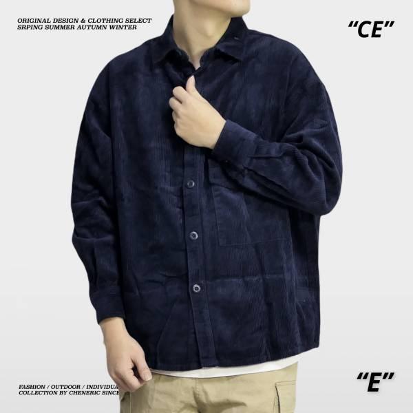 【燈芯絨工裝襯衫】Corduroy寬鬆微落肩 深藍 燈芯絨,襯衫,cityboy,cheneric,esc select,hy select,goopi,jks