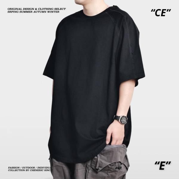 【落肩圓弧TEE】250g重磅寬鬆 黑 落肩,重磅,寬鬆,圓弧,cheneric