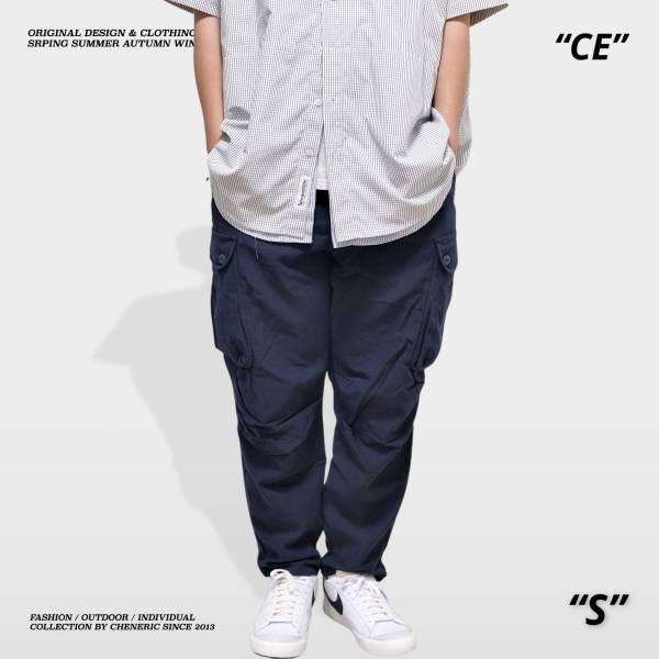 【竹節棉工作褲】錐形純棉親膚上寬下窄 深藍 錐形,上寬下窄,工作褲,竹節棉,cheneric,esc select,hy select,goopi,jks