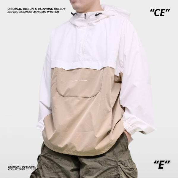 【拚色套頭連帽風衣】工裝寬鬆Cityboy卡其 拼色,日系,風衣,衝鋒衣,寬鬆,拼接,cheneric