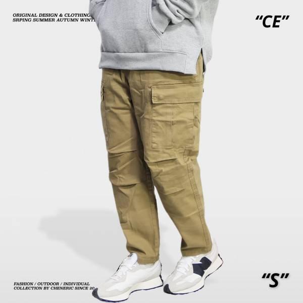 【多口袋工作褲3.0】六口袋彈性立體上寬下窄 卡其 錐形,上寬下窄,工作褲,六口袋,cheneric,esc select,hy select,goopi,jks