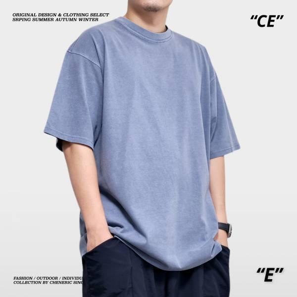 【落肩五分袖TEE】250g重磅寬鬆特殊色 水洗藍 五分袖,落肩,寬鬆,水洗,重磅,cheneric
