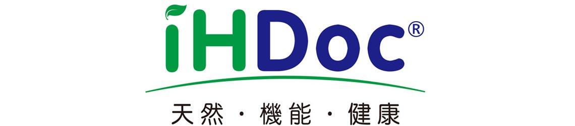 iHDoc® 天然.機能.健康