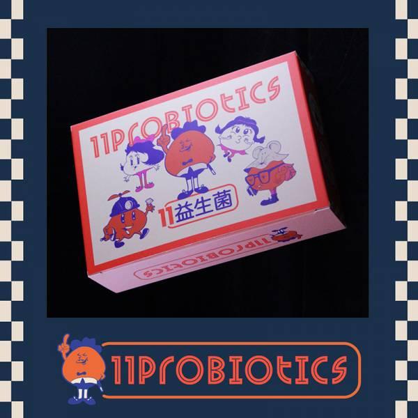 11益生菌 ♡ 是好菌,打敗壞壞菌!  11益生菌, 11 Probiotics, 1益生菌