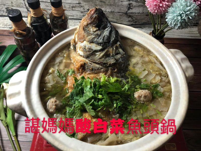 酸白菜魚頭鍋(12/31前加送一包手工丸子)溫暖上架