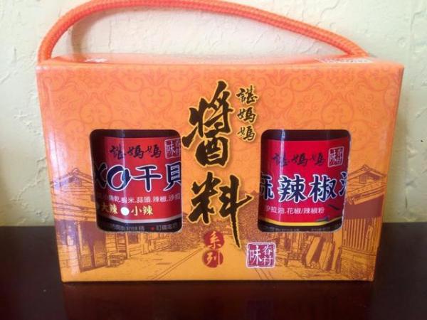 XO干貝醬(小辣)+麻辣椒油(300g)各一瓶