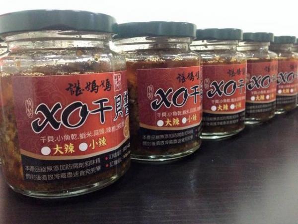 特製X0干貝醬(小辣)