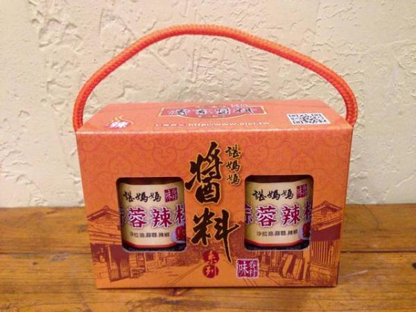 蒜茸辣椒 禮盒 (300g兩瓶)