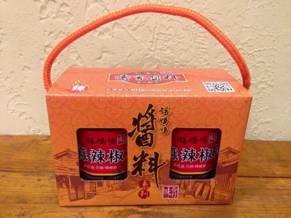 特製香麻辣椒油 禮盒 (兩瓶 300g)