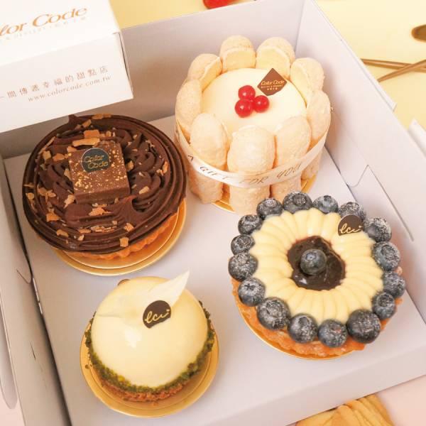 派對驚喜組(4入) 法式手工甜點,法式甜點,甜點,台北人氣甜點,網購蛋糕,蛋糕推薦,甜點推薦,聚會甜點,野餐甜點,聚會甜點推薦,野餐甜點推薦
