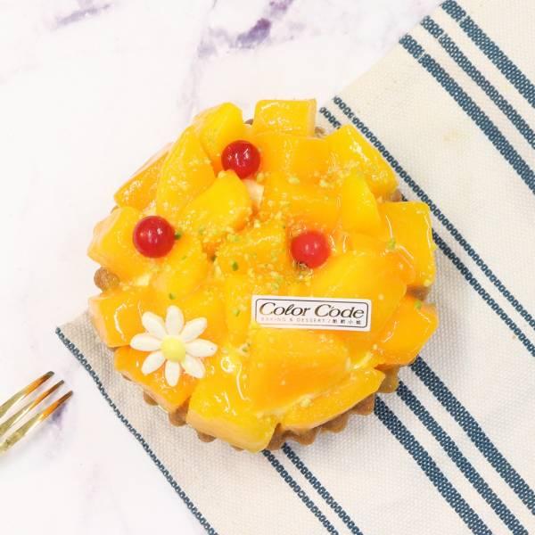 芒果塔 夏日芒果塔,芒果塔,甜點,台北人氣甜點,網購蛋糕,蛋糕推薦,甜點推薦,手工塔,手工塔推薦,水果塔