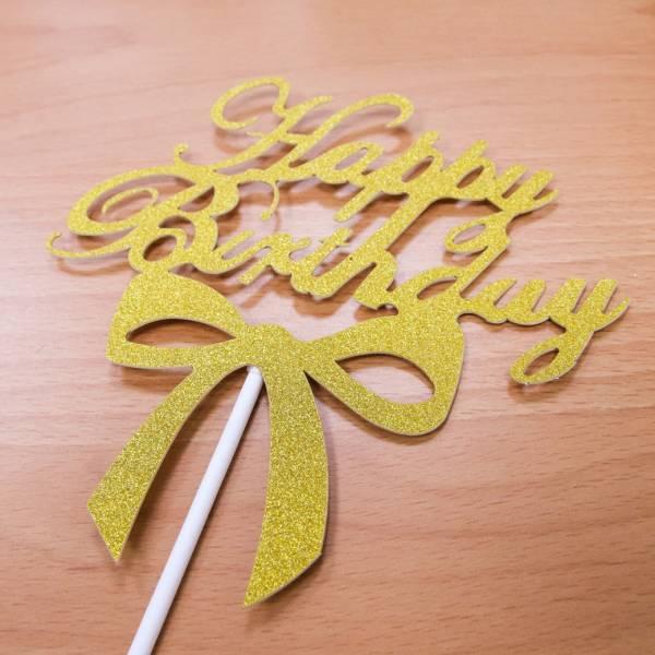 HB蝴蝶結插牌 慶生、生日插牌、蝴蝶結插牌、生日周邊