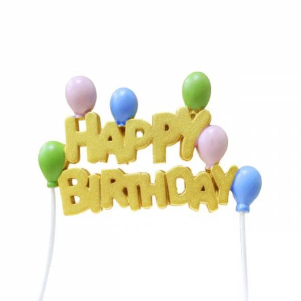 金色氣球立體HB 蛋糕,慶生,蛋糕推薦,蛋糕週邊配件,生日插牌,造型插牌