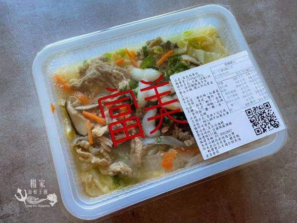 免運*富美西魯肉5盒