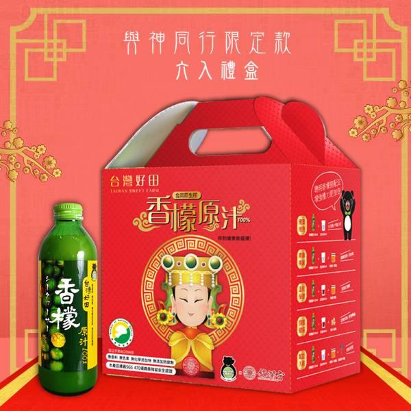 【與神同行限定款】大甲媽祖聯名-香檬原汁300ml X6瓶 香檬,香檬原汁,台灣香檬