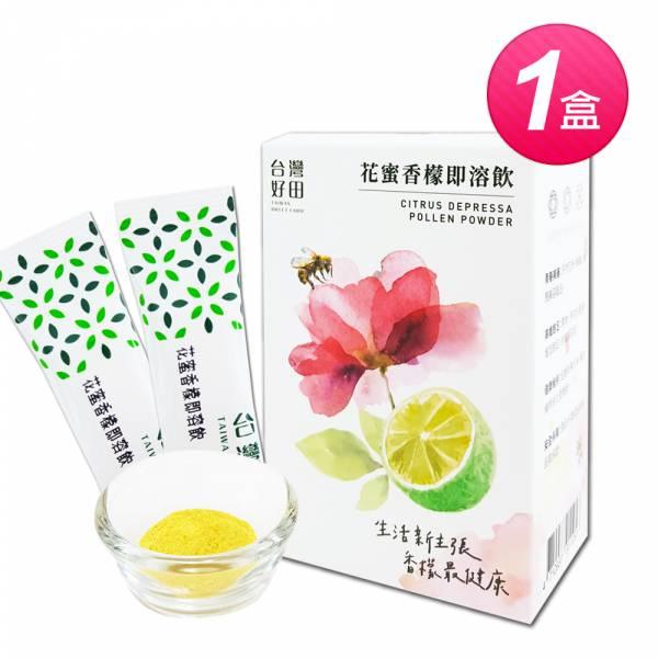 【九月指定優惠】花蜜香檬即溶飲 (10包X1盒)-2022.04.11
