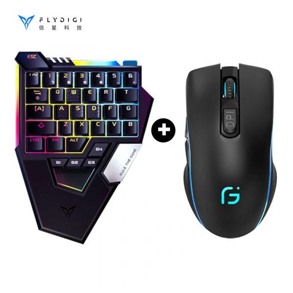 信星飛智 木蠍鍵盤+X9滑鼠【組合】 青軸鍵盤,單手機械鍵盤,雙平台可用,飛智,交換禮物,信星科技