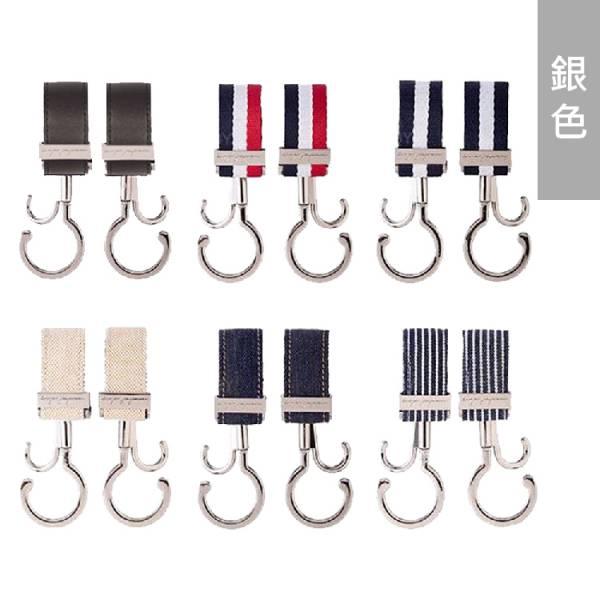 e.x.p.japon推車置物掛鉤(銀色)