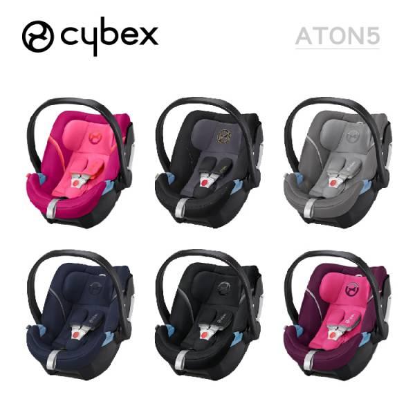 Cybex 嬰兒提籃汽座Aton5 安全汽座,新生兒提籃,isofix