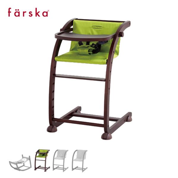 farska實木陪伴成長椅|黑糖可可 成長床,嬰兒床推薦,成長型家具