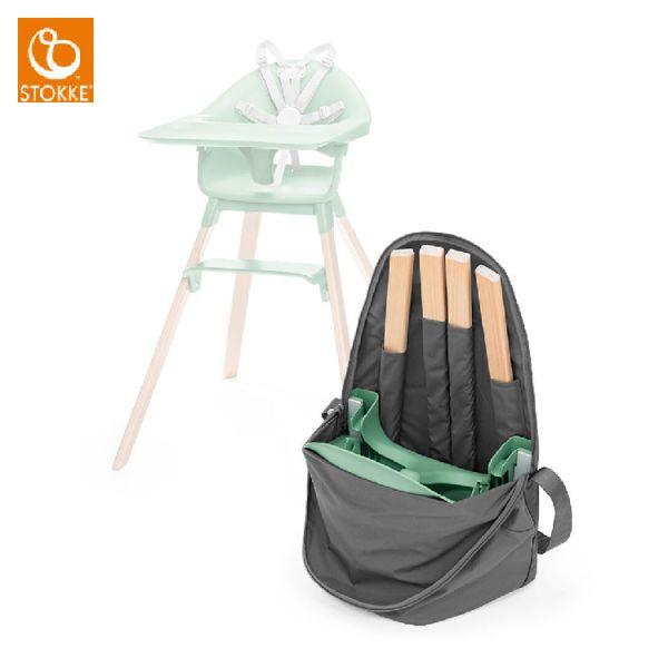 Stokke Clikk 餐椅  收納袋(深灰色)