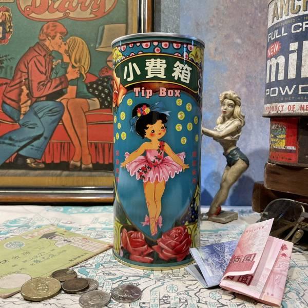 復古存錢筒-小費箱 文創商品,台灣文化,懷舊商品,復古風,紀念商品,台灣味,台灣文創,復古存錢筒,明星花露水,木子創意。