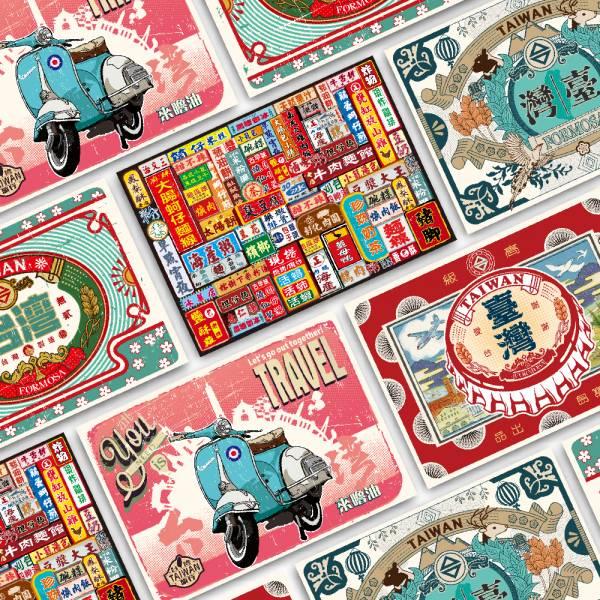 經典台灣明信片 共六款 文創商品,台灣文化,懷舊商品,復古風,紀念商品,台灣味,台灣文創,明信片,木子創意。