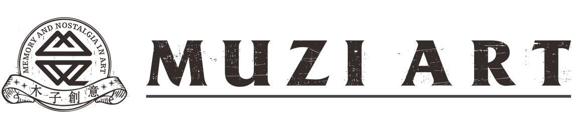 MUZI木子創意|在地台灣文創