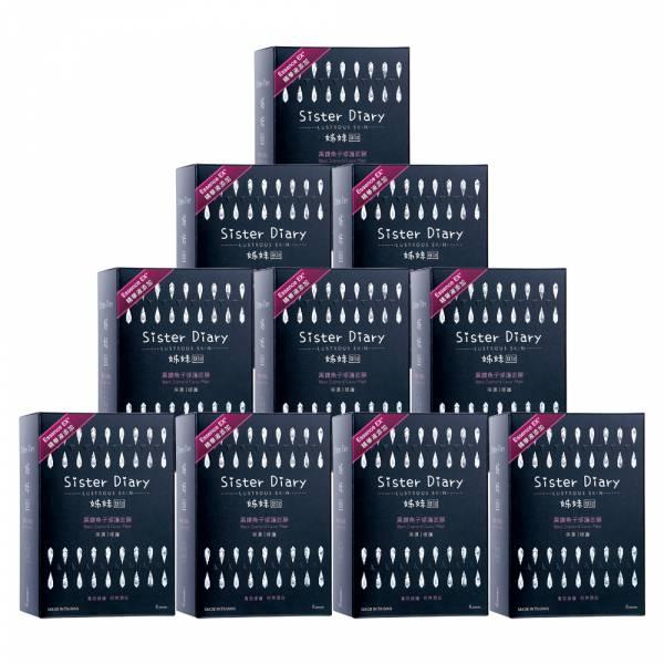 【99購物節】黑鑽面膜10盒組 | 80片 玻尿酸面膜,保濕面膜,黃金面膜,姊妹日記
