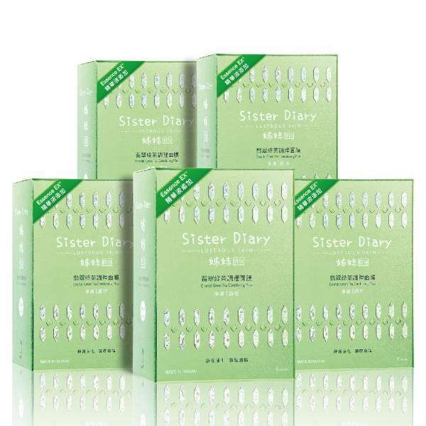 翡翠面膜5盒組 | 40片 玻尿酸面膜,保濕面膜,黃金面膜,姊妹日記