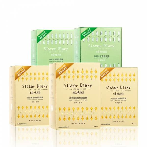 保濕調理組5盒 | 平滑肌速成 玻尿酸面膜,保濕面膜,黃金面膜,姊妹日記