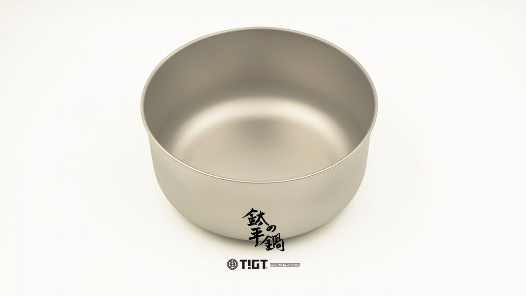 TIGT-鈦平內鍋-185mm直徑 ( 99% 鈦金屬一體成型製成 )  質輕、純鈦、一體成形、健康無毒、耐用