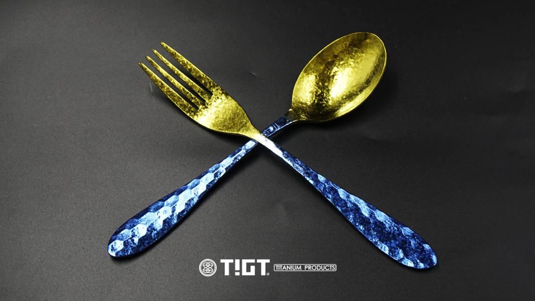TIGT - 鎏金版本蜂巢藍金全色階叉匙組 <附三合一布套一只> TIGT 鎏金 全色階 叉子 鈦金屬 湯匙