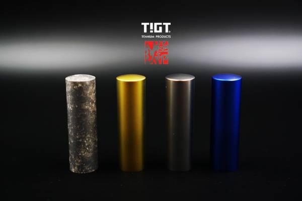 TIGT-鈦極印 18mm 直徑圓章 ( 鈦金屬實心印章-四色可選 ) TIGT 鈦極印 鈦金屬 鈦印章 鈦 18mm