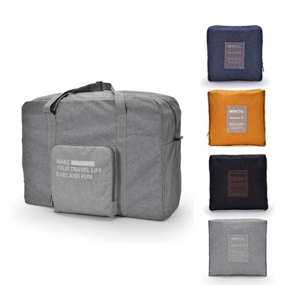創意摺疊旅行袋 防潑水手提登機行李包 創意摺疊旅行袋,摺疊收納袋,旅行袋,大容量收納袋,摺疊收納,旅行包