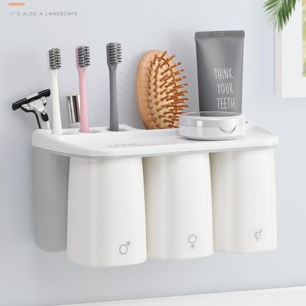 磁吸式漱口杯-三杯款 磁吸式漱口杯,漱口杯,水杯,浴室漱口杯,磁吸,磁力吸附