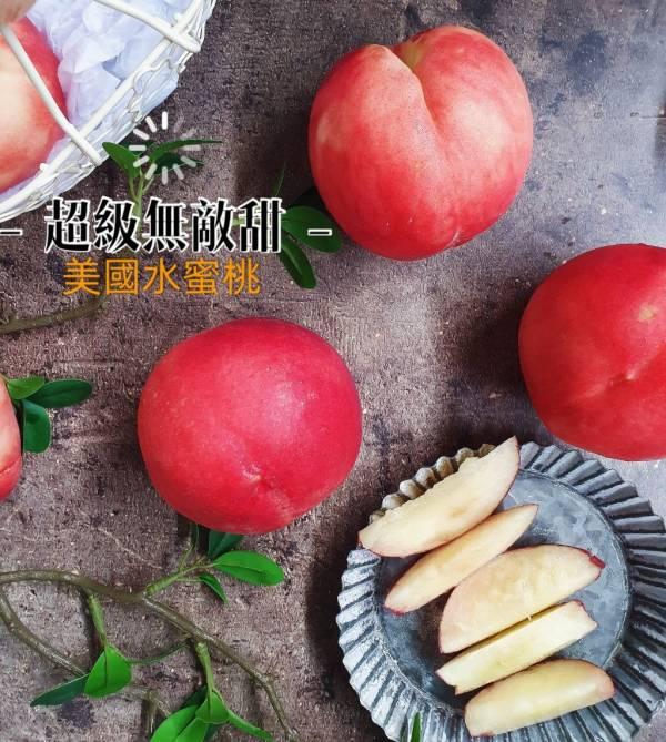 優質 美國水蜜桃-大大顆/大/中