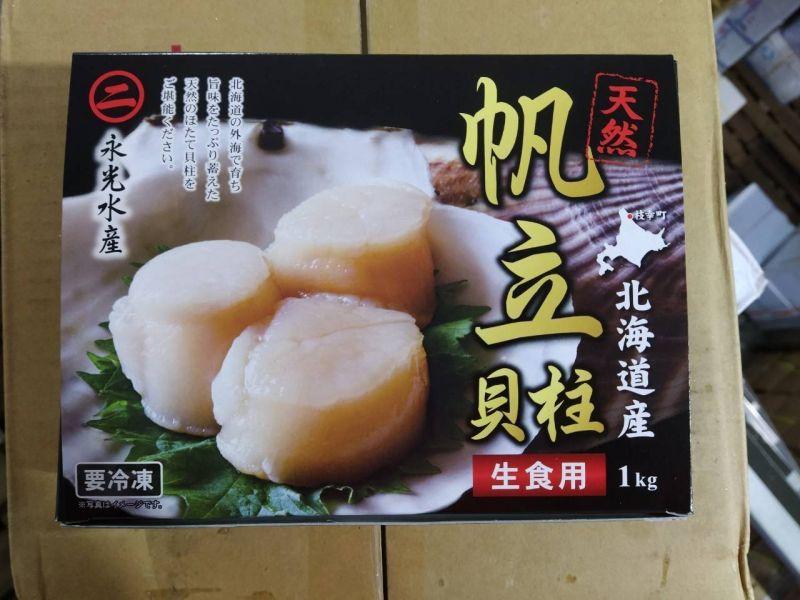 日本生食級干貝-4S (1公斤)  不含運要跟冷凍商品一起併單