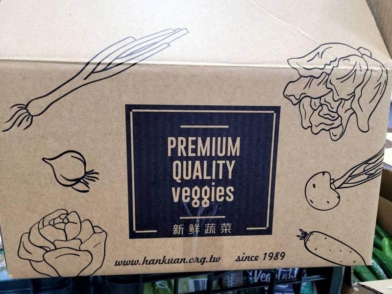 一周配一次 蔬菜箱(隨機14包)
