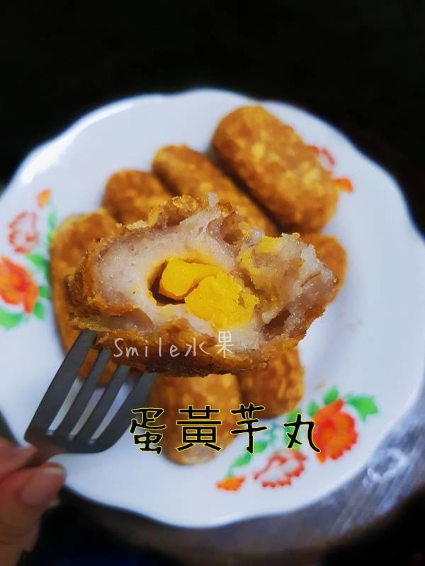 古早味蛋黃芋丸(5包免運)