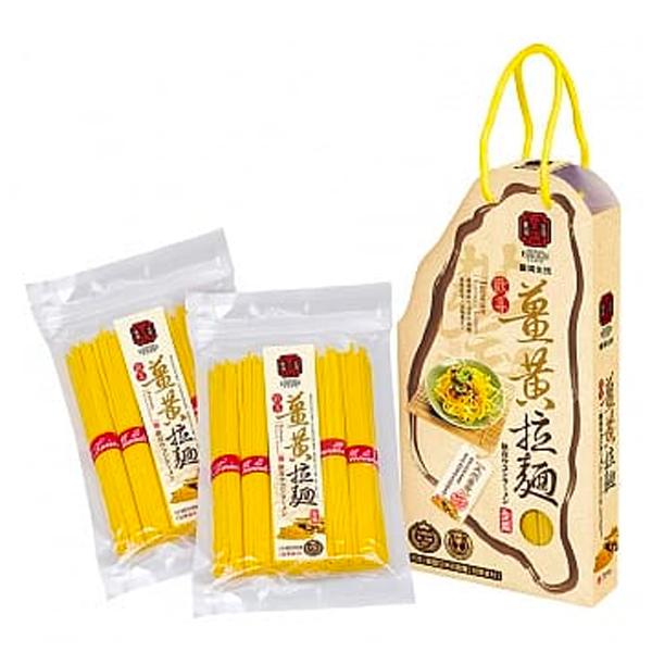 豐滿生技薑黃拉麵禮盒(500g*2)-全素