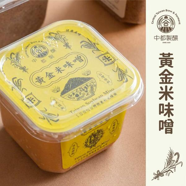 中都製釀黃金甘米味噌500g-全素
