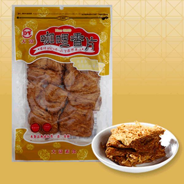 大富咖哩香片120g-全素