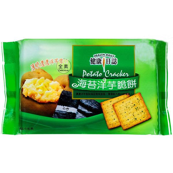 健康日誌海苔洋芋脆餅192g-全素