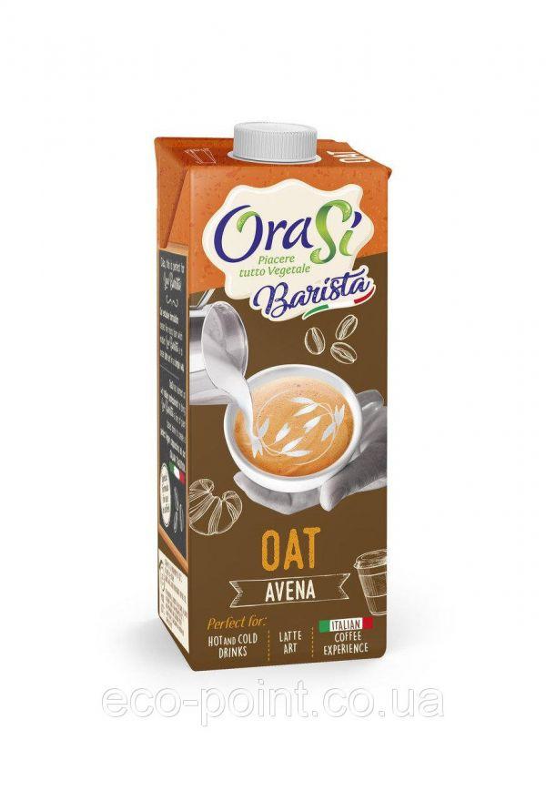 歐瑞仕咖啡師燕麥奶-全素
