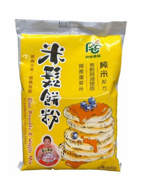 屏東農產米鬆餅粉-全素
