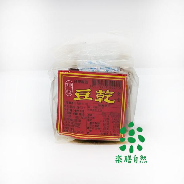 紅標豆干-全素