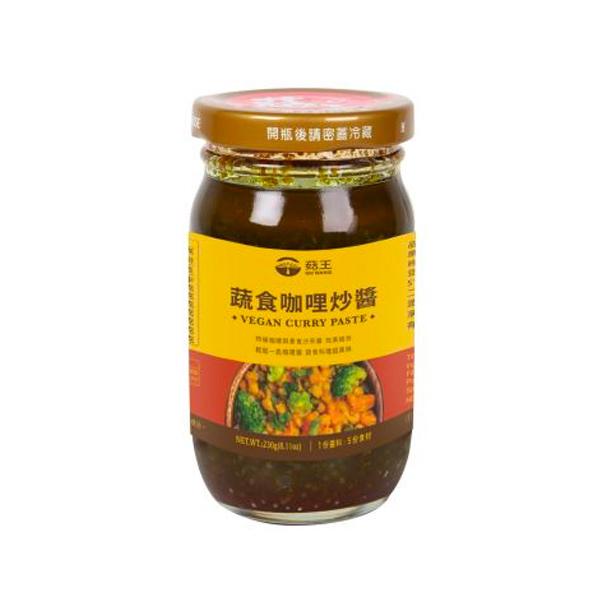 菇王蔬食咖哩炒醬210g-全素