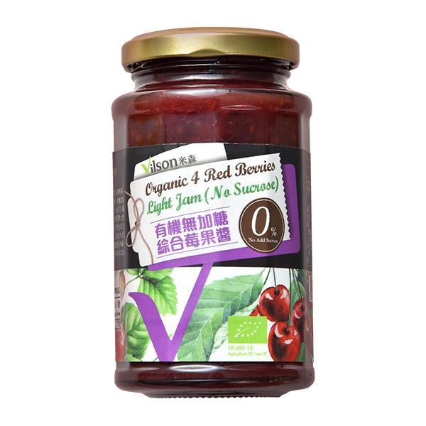 米森有機無加糖綜合莓果醬-全素